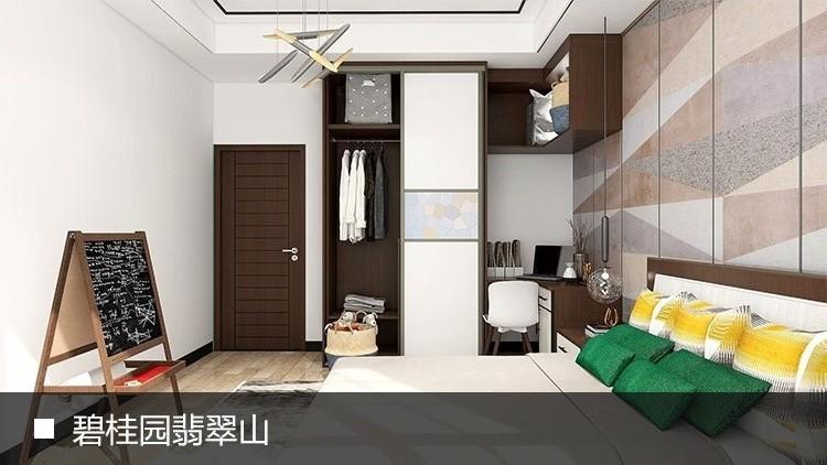 德维尔全屋定制家具工程案例:碧桂园翡翠山