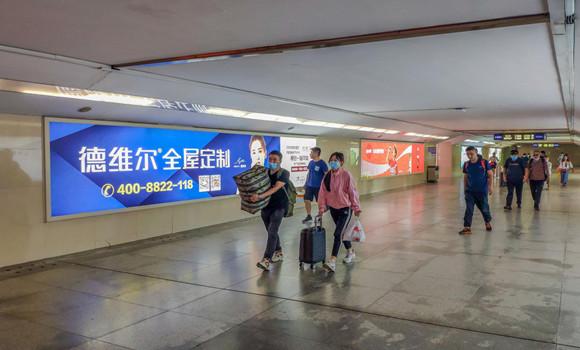 德维尔全屋定制新一轮高铁品牌广告投放再次启程!