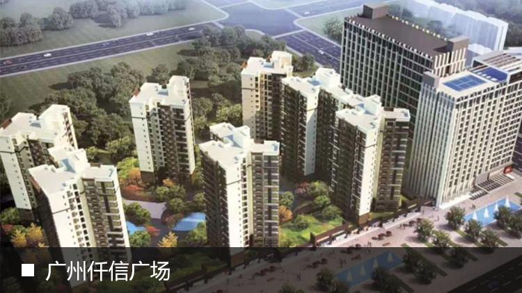 德维尔全屋定制家具工程案例:广州仟信广场