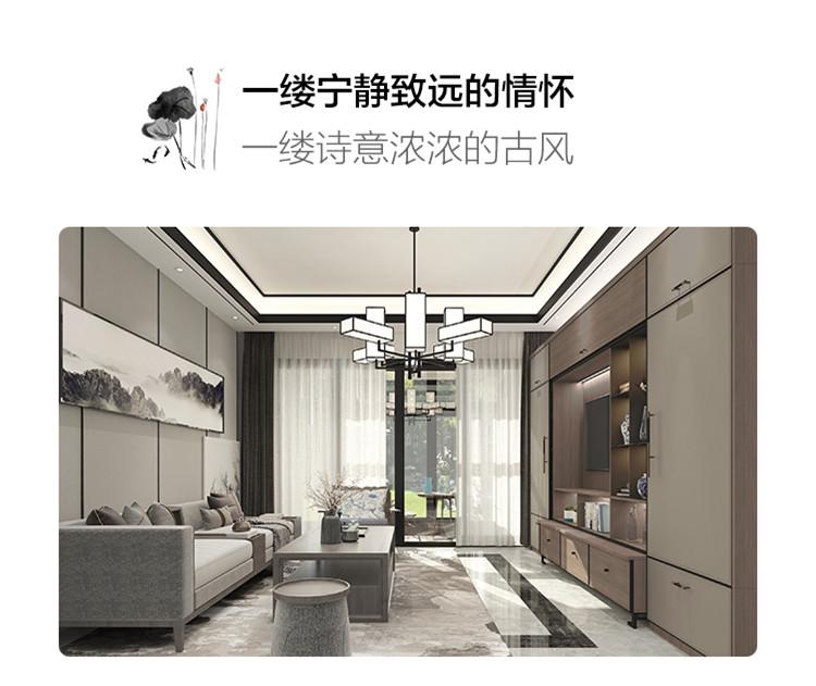 中式家具定制加盟代理——客厅中式家具定制设计