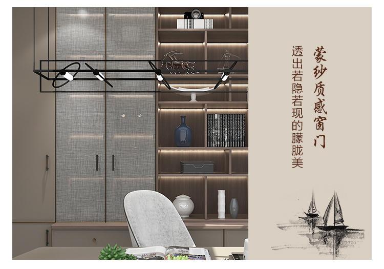 中式书房定制 中式书房设计