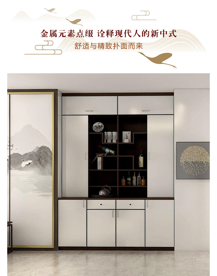 中式餐厅定制 中式餐厅设计