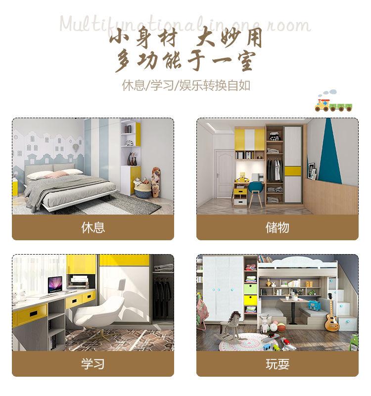 儿童房设计 儿童房家具 儿童房效果图