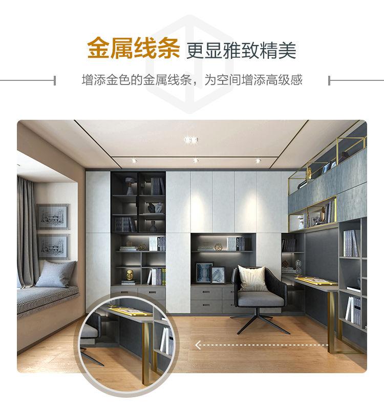 客厅家具定制 客厅简约设计 客厅设计效果图