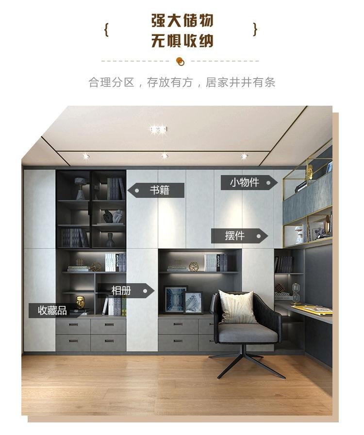 西西里系列书房设计效果图 书柜设计效果图