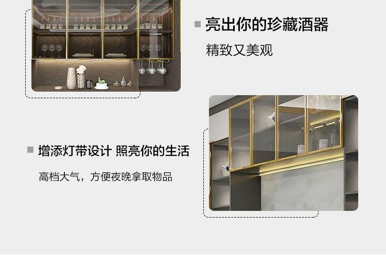 餐厅定制设计 餐厅设计效果图 餐厅家具定制