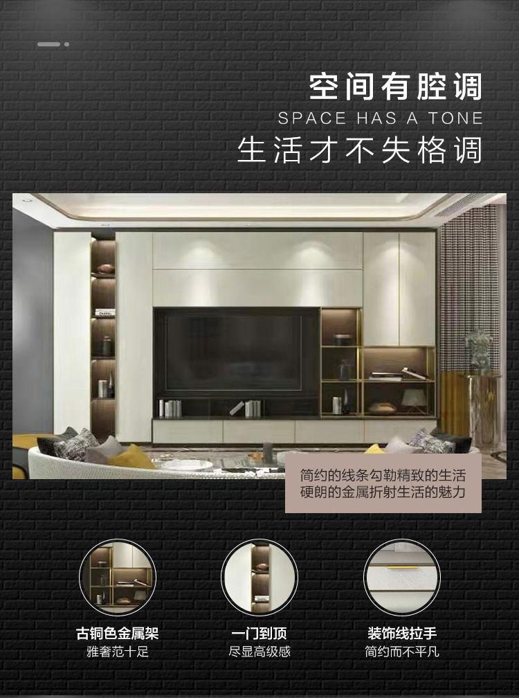 意式奢豪帝幔尼系列客厅设计效果图