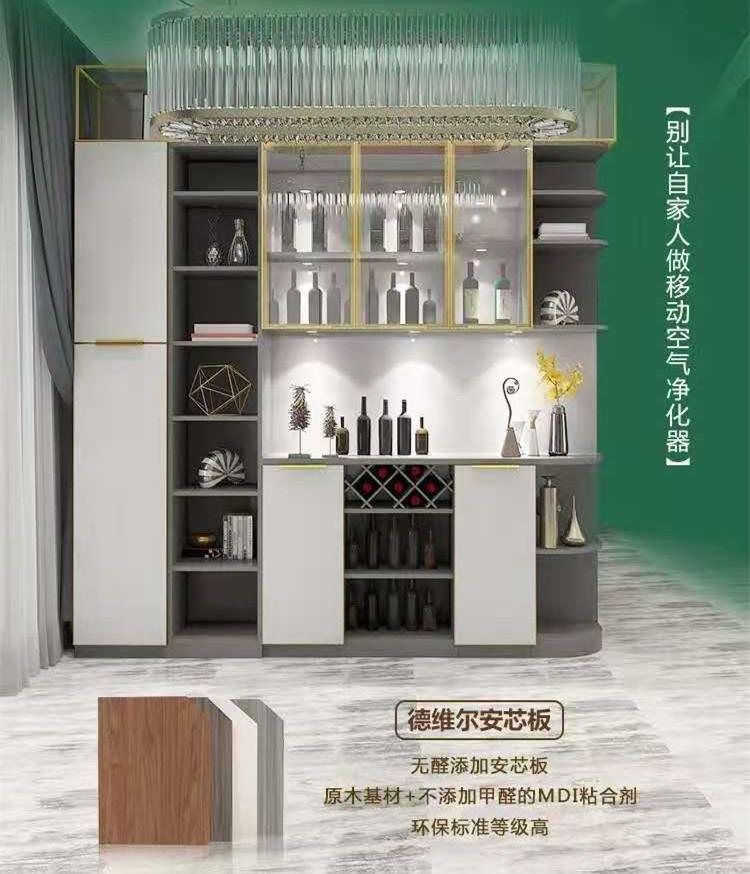 江安定制家具工厂品牌环保要求