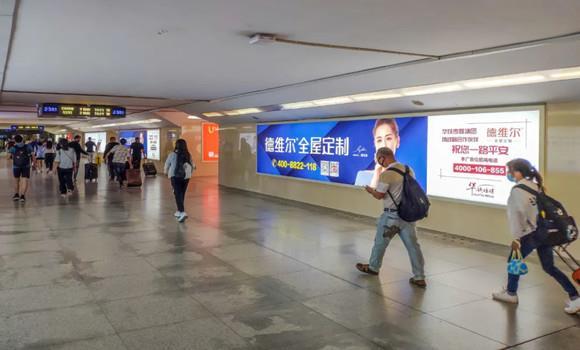 """再次""""霸屏""""丨新宝6登录新一轮高铁品牌广告投放再次启程!"""