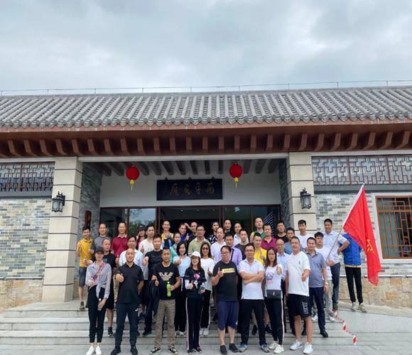 决胜第四季度丨新宝6登录管理层团队拓展活动圆满结束!