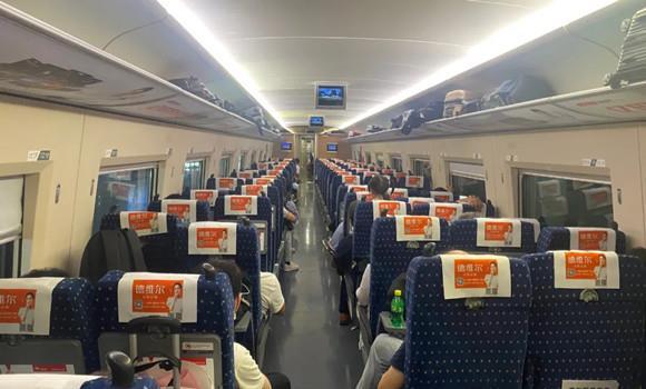 逆势起航!德维尔全屋定制2020高铁车厢广告强势上线,全面彰显品牌实力