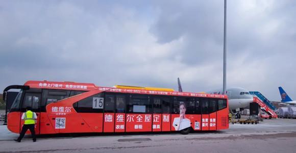 強勢出擊!德維爾全屋定制新形象廣告閃耀白云機場!
